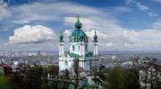 История и описание жемчужины Киева — Андреевской церкви