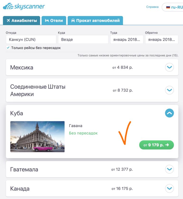Как купить билеты на чартерные рейсы самостоятельно