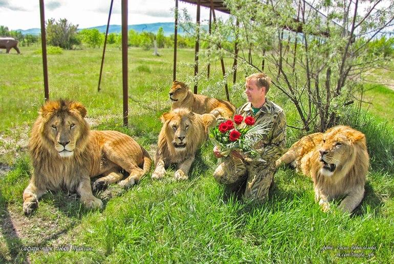 Уникальный крымский сафари-парк «Тайган»